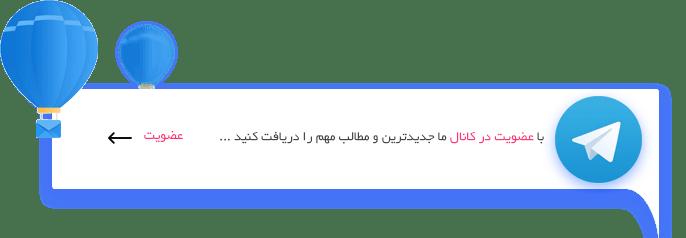 تلگرام نیکی دیلی