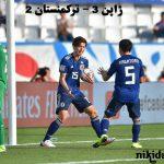 ژاپن 3 : ترکمنستان 2 – ازبکستان 2 : عمان 1