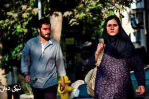 فیلم عصبانی نیستم با کارگردانی رضا درمیشیان