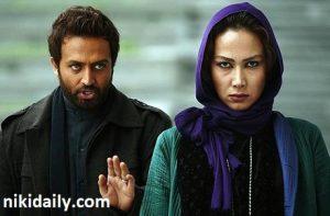 فیلم آل به کارگردانی بهرام بهرامیان