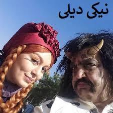 فیلم آس و پاس به کارگردانی آرش معیریان