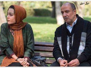 فیلم آزاد به قید شرط به کارگردانی حسین شهابی