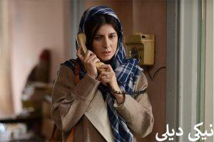فیلم بمب یک عاشقانه به کارگردانی پیمان معادی