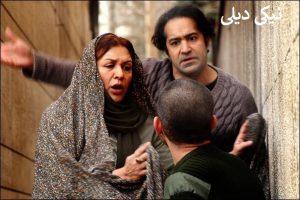 فیلم برف به کارگردانی مهدی رحمانی