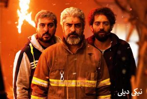 فیلم چهارراه استانبول به کارگردانی مصطفی کیایی