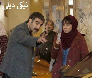 فیلم فراری به کارگردانی علیرضا داوودنژاد