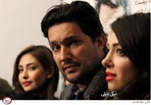 فیلم چهارشنبه خون به پا میشود به کارگردانی حماسه پارسا