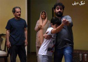 فیلم برادرم خسرو به کارگردانی احسان بیگلری