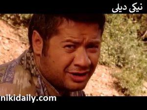 فیلم مشعل به کارگردانی عباس خواجه وند