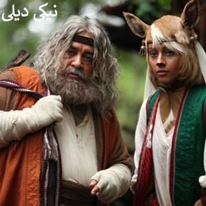 تصاویر بازیگران فیلم اختاپوس