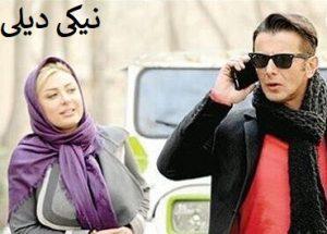تصاویر بازیگران فیلم ثبت با سند برابر است, پخش آنلاین فیلم ایرانی ثبت با سند برابر است