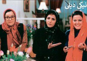 فیلم توفیق اجباری به کارگردانی محمدحسین لطیفی