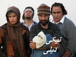 فیلم تیغ زن به کارگردانی علیرضا داوودنژاد