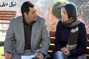 فیلم زندگی خصوصی به کارگردانی محمدحسین فرح بخش