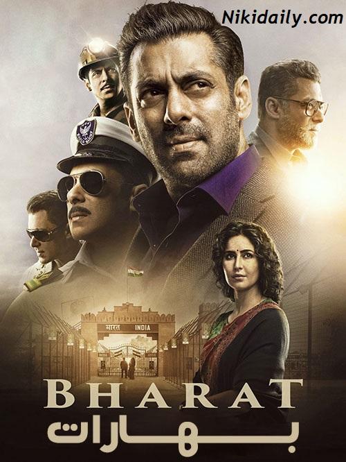 دانلود فیلم هندی بهارات با دوبله فارسی