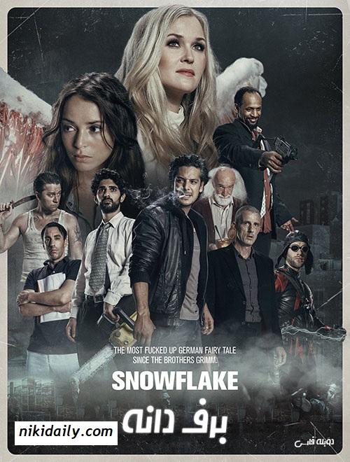 دانلود فیلم خارجی برف دانه با دوبله فارسی