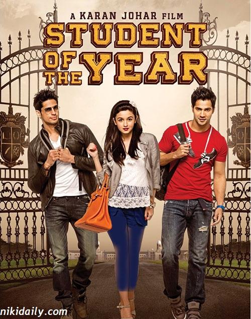 دانلود فیلم دانش آموز سال دوم با دوبله فارسی
