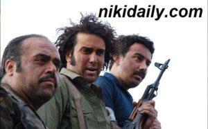 تصاویر بازیگران فیلم روز سوم