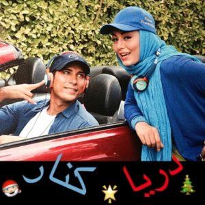 فیلم دریا کنار به کارگردانی آرش معیریان
