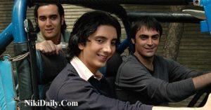تصاویر بازیگران فیلم پسران آجری
