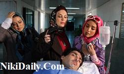 فیلم انتهای خیابان هشتم به کارگردانی علیرضا امینی