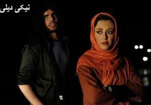 فیلم باغ قرمز به کارگردانی امیر سمواتی