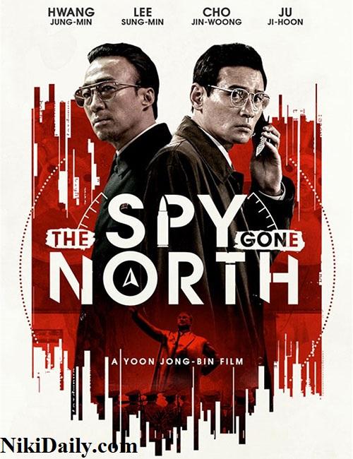 دانلود فیلم جاسوسی که به شمال رفت با دوبله فارسی