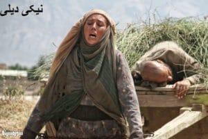 فیلم مزار شریف به کارگردانی عبدالحسن برزیده
