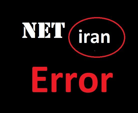 اینترنت در ایران کی وصل می شود؟ آخرین خبرها