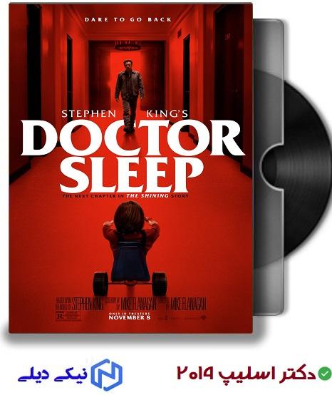 دانلود فیلم Doctor Sleep 2019 با دوبله فارسی و زیرنویس فارسی دکتر اسلیپ