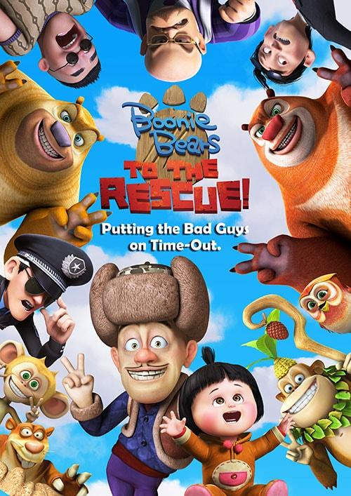 دانلود انیمیشن Boonie Bears: To the Rescue 2019 با دوبله فارسی