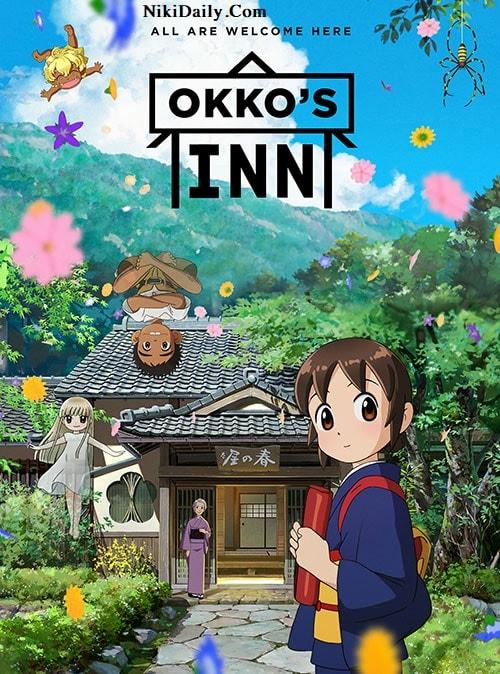 دانلود انیمیشن Okko's Inn 2018 با دوبله فارسی و زیرنویس فارسی