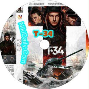 دانلود فیلم تی 34, T-34 movie