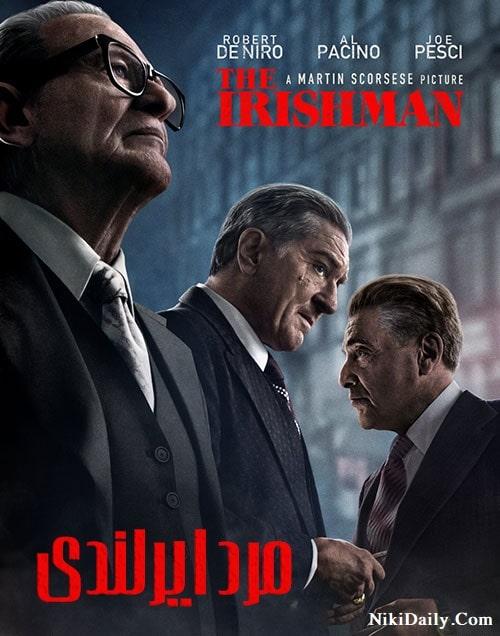 دانلود فیلم The Irishman مرد ایرلندی 2019 با دوبله فارسی