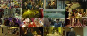 اسکرین شات فیلم تبریک