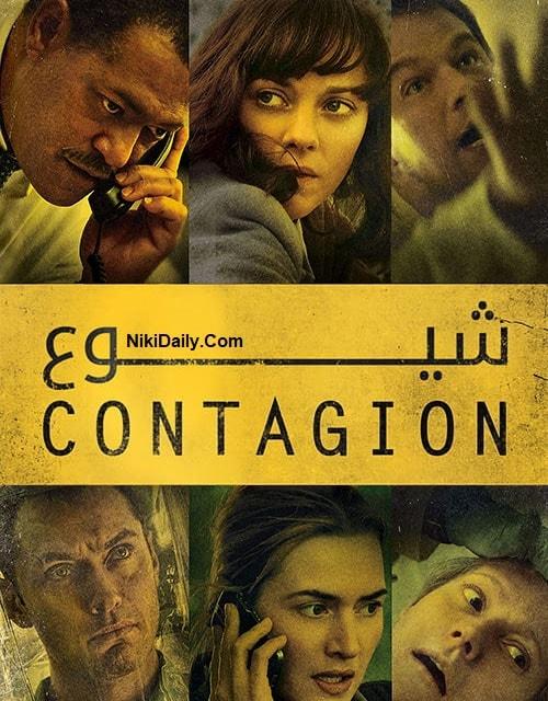 دانلود فیلم Contagion 2011 با دوبله فارسی