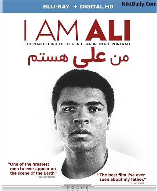 دانلود مستند I Am Ali 2014 با دوبله فارسی و زیرنویس فارسی
