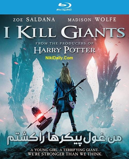 دانلود فیلم I Kill Giants 2017 با دوبله فارسی و زیرنویس فارسی