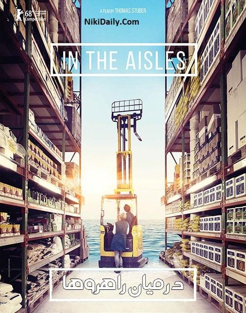 دانلود فیلم In the Aisles 2018 با دوبله فارسی و زیرنویس فارسی