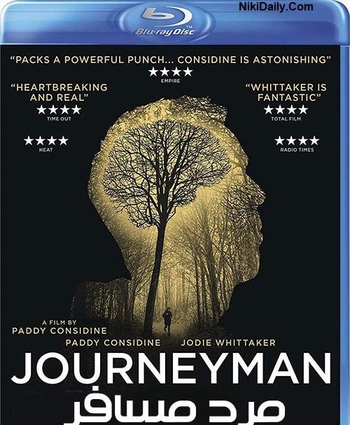 دانلود فیلم Journeyman 2017 با دوبله فارسی و زیرنویس فارسی