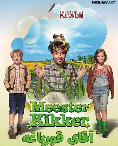 دانلود فیلم Meester Kikker 2016 با دوبله فارسی