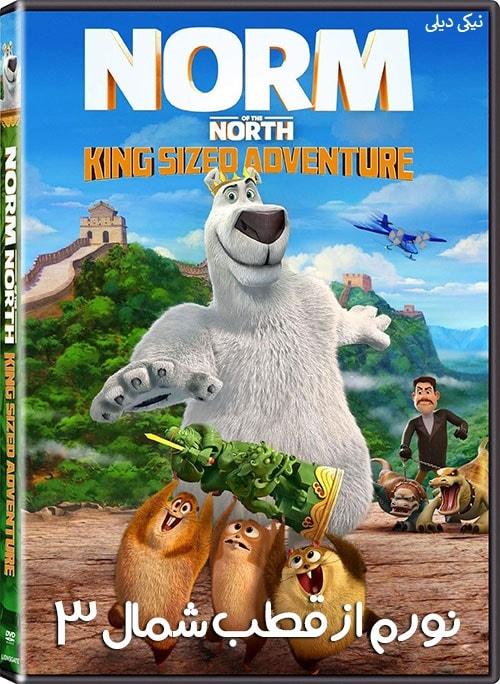 دانلود انیمیشن Norm of the North: King Sized Adventure 2019 با دوبله فارسی