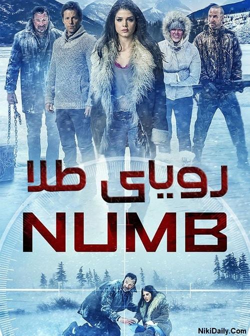 دانلود فیلم Numb 2015 با دوبله فارسی و زیرنویس فارسی