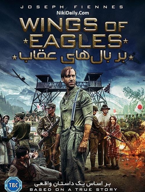 دانلود فیلم On Wings of Eagles 2016 با دوبله فارسی