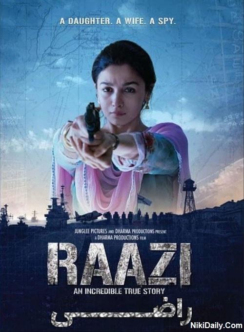 دانلود فیلم Raazi 2018 با دوبله فارسی و زیرنویس فارسی