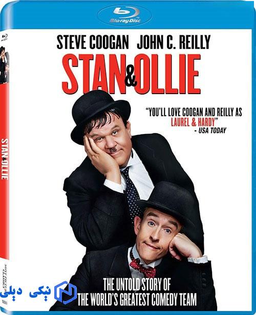 دانلود فیلم استن و الی Stan & Ollie 2018 با زیرنویس چسبیده فارسی