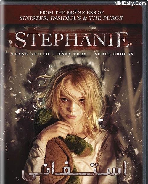 دانلود فیلم Stephanie 2017 با دوبله فارسی و زیرنویس فارسی