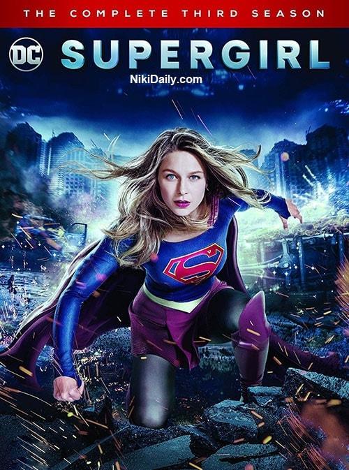 دانلود سریال Supergirl Season Three با دوبله فارسی