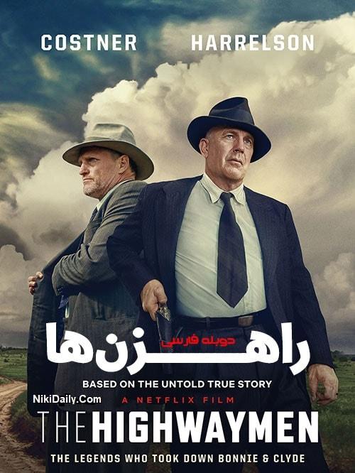دانلود فیلم The Highwaymen 2019 با دوبله فارسی و زیرنویس فارسی