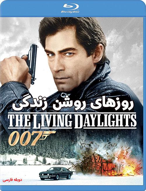 دانلود فیلم The Living Daylights 1987 با دوبله فارسی و زیرنویس فارسی